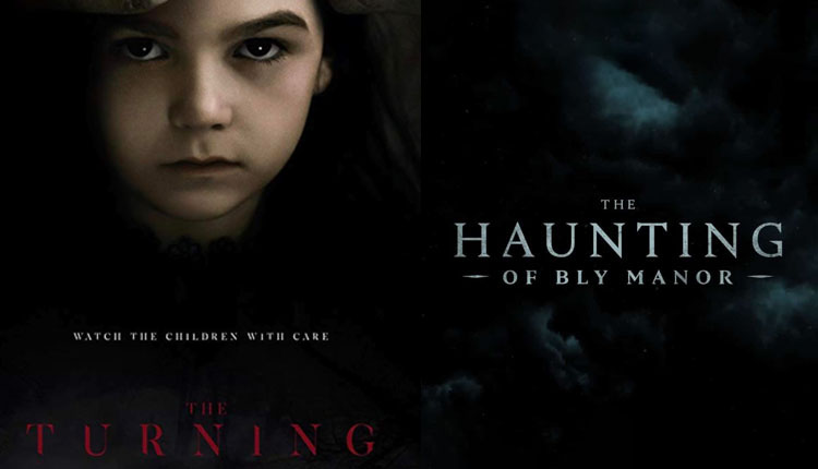 The Turning The Haunting Season 2 Are Based On Same Book Dankanator